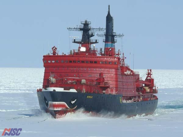 The atomic icebreaker «Yamal»