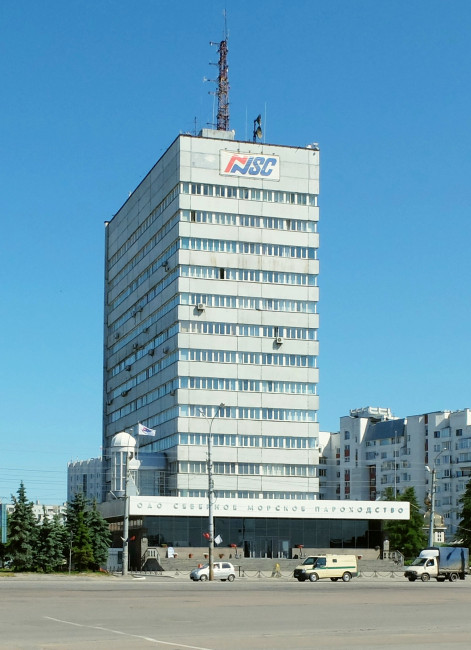 Management building of the company