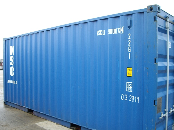 20-feet container of NSC Arkhangelsk